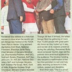 HT-Education-page-21-March-11