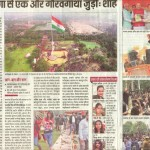 Hindustan-page-3-march-4