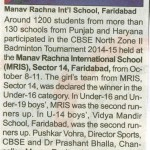 Times of India, pg 19, oct 20